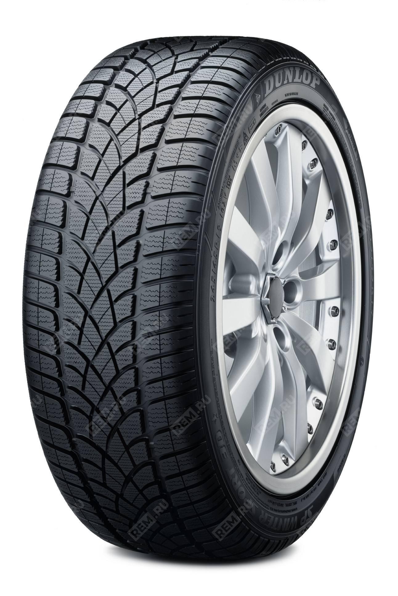Фото Автошина, XL, зимняя, Dunlop SP Winter Sport 3D, 245/45R19 102V RunFlat 36120445257