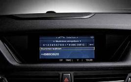 Фото Комплект громкой связи Bluetooth BMW 84640441949