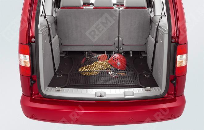 Сетка в багажник, напольная (Maxi) 2K3065110