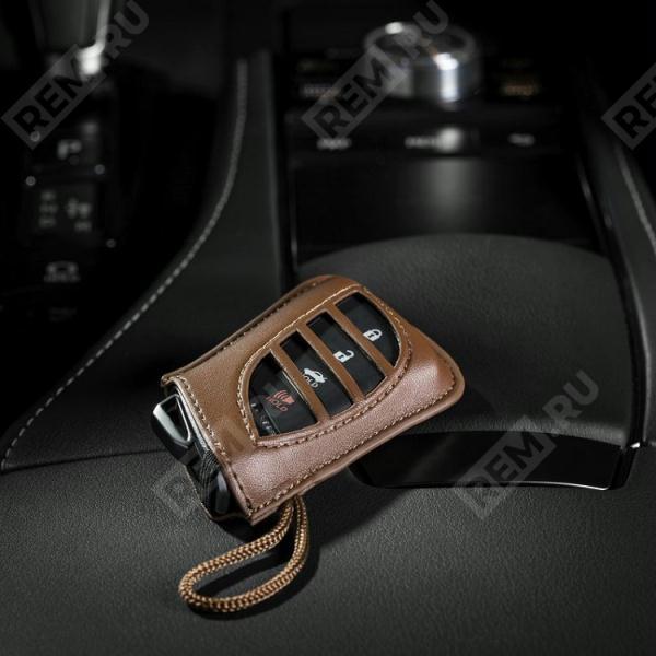 Фото Чехлы для ключей коричневые, с коричневыми шнурами PT42000184L3