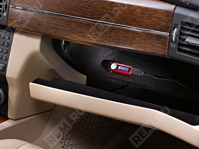 Кабель USB для Media Interface (код 518) A2048270304