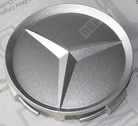 B66470203  колпачок литого диска, серебристый глянец (фото 2)