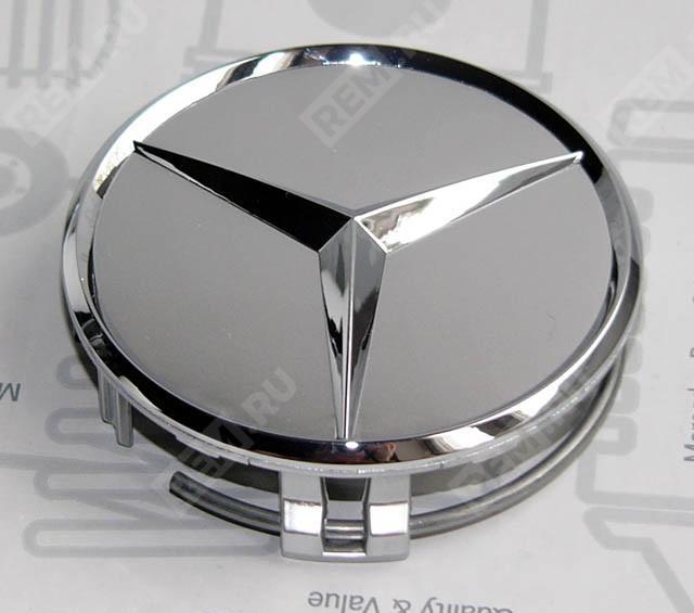 Фото Колпачок литого диска с хромированной звездой, серебристый титан B66470202