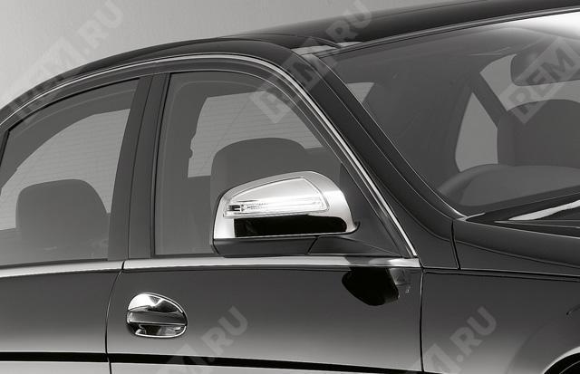 Корпуса наружных зеркал, хромированные A2048100564
