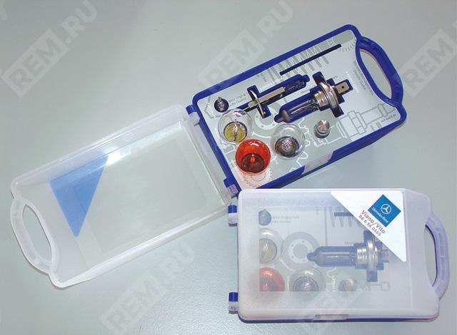 Набор запасных ламп B66560805
