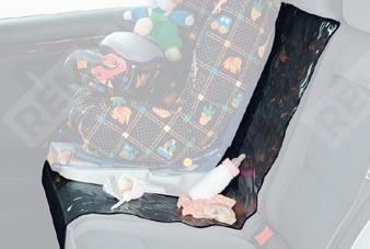 Фото Чехол защитный под детское кресло 9648A7
