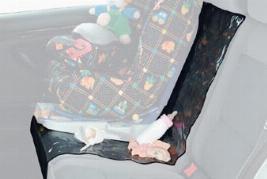 Чехол защитный под детское кресло 9648A7