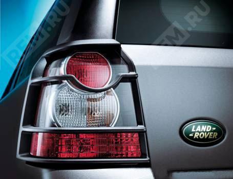 Фото Защита задних фонарей LR003685