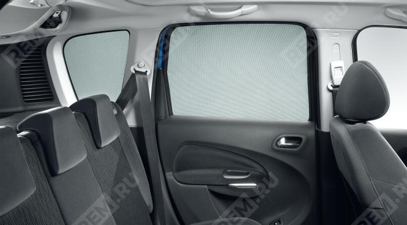 Шторки солнцезащитные стекол второго ряда (2 сдвижные двери)  9659ER