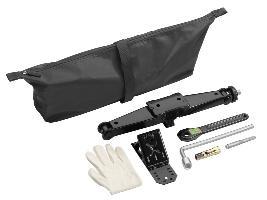 Фото Набор инструментов для замены колеса B66850791