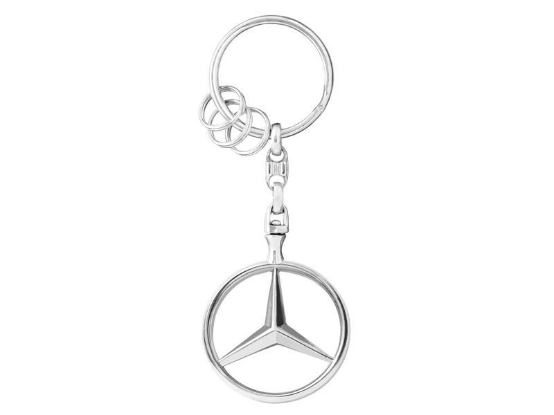 Брелок для ключей BRUSSEL B66957516