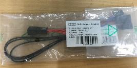 Фото Установочный комплект для видеорегистратора Audi 4G0063511D