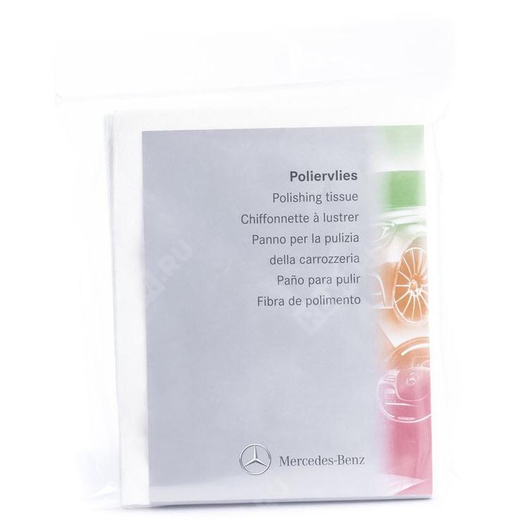 Фирменная салфетка для полировки A0009860562