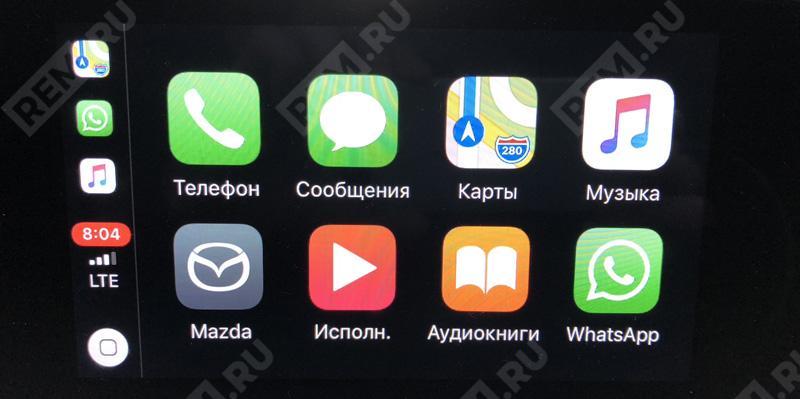 Apple CarPlay / Android Auto TK78669U0C