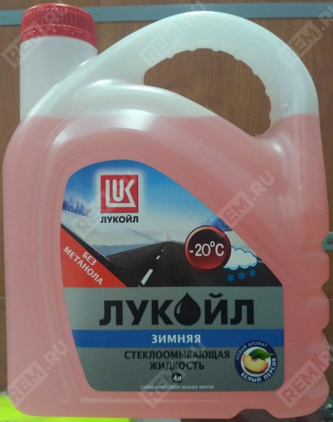 Фото Жидкость стеклоомывателя зимняя -20 С 1622876