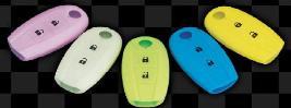 Фото Чехол ключа Suzuki, белый  9900079N12191