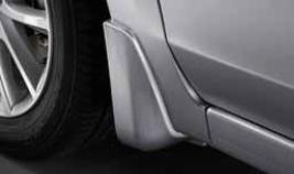 Брызговики передние и задние, комплект J1010FJ150NN