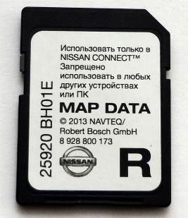 Обновление штатной навигации, Россия 2013 25920BH01E