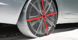 Фото Противоскользящая система «Зимний носок» Jaguar, T4A11492