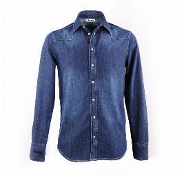Рубашка мужская JEEP, размер M 6001099224