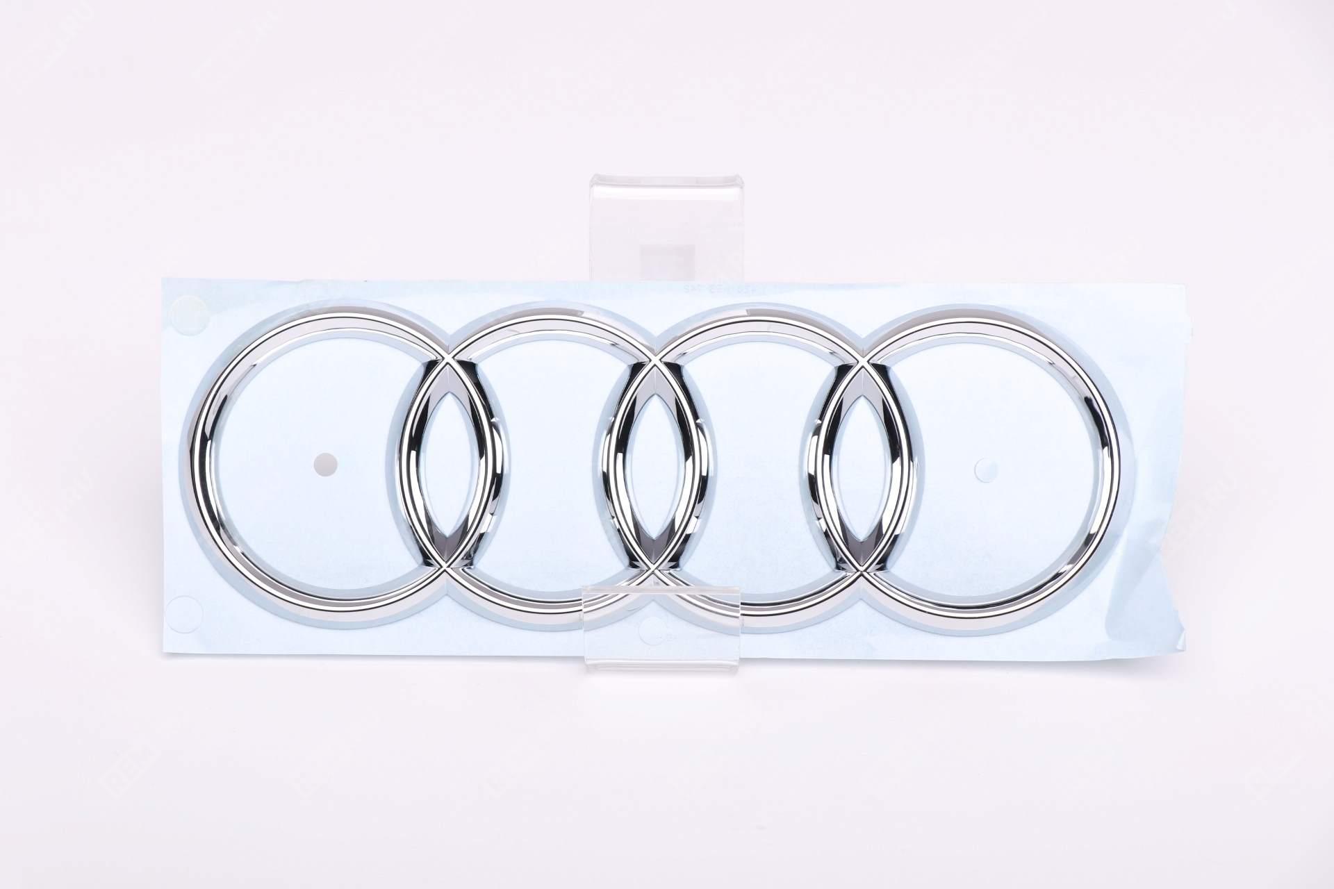 """Эмблема задняя """"Кольца Audi"""" 4208537422ZZ"""
