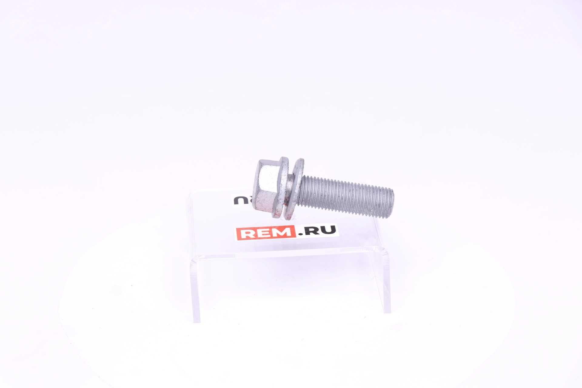 N91147601  болт (фото 3)