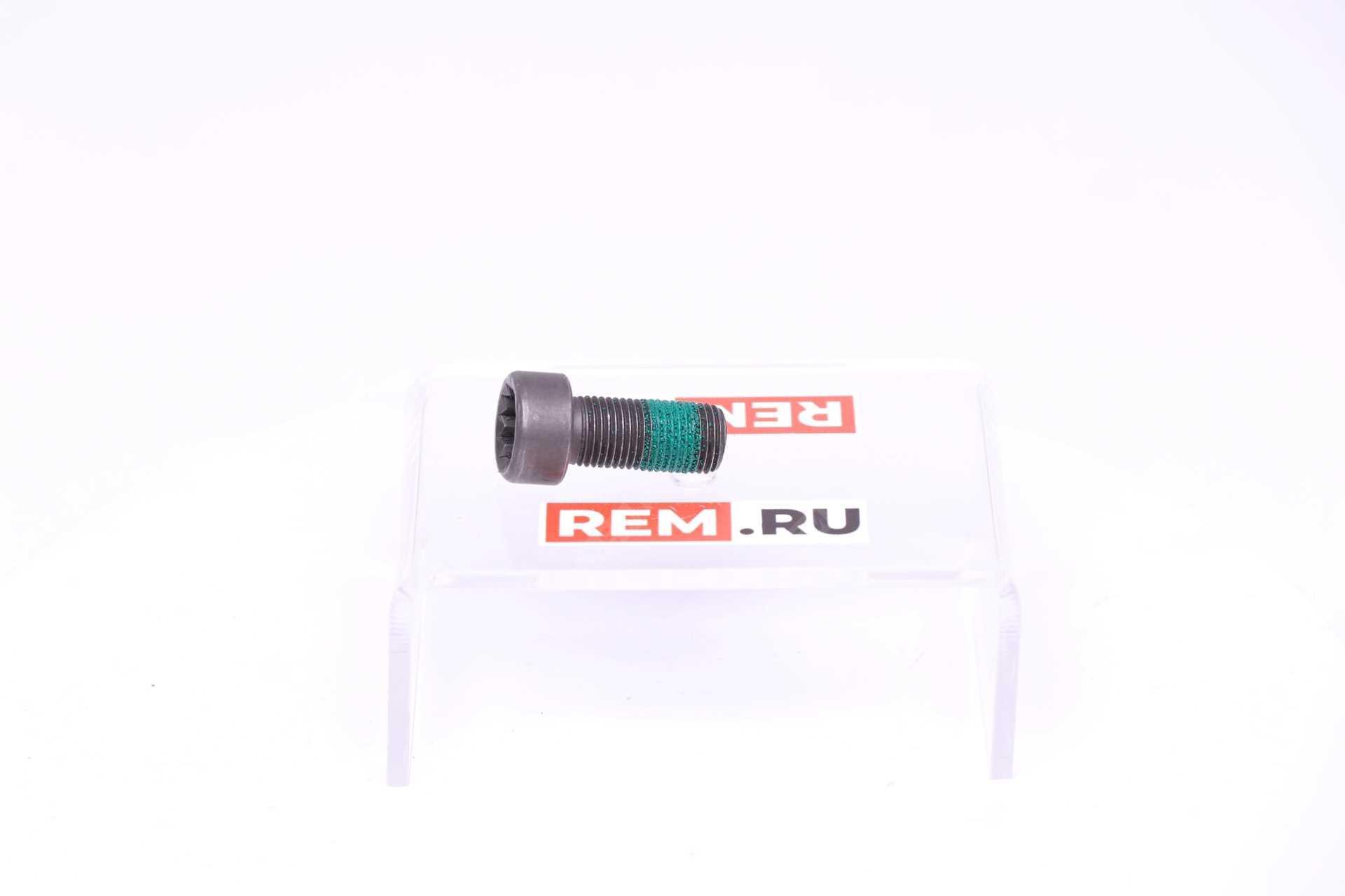 Болт маховика N90665001