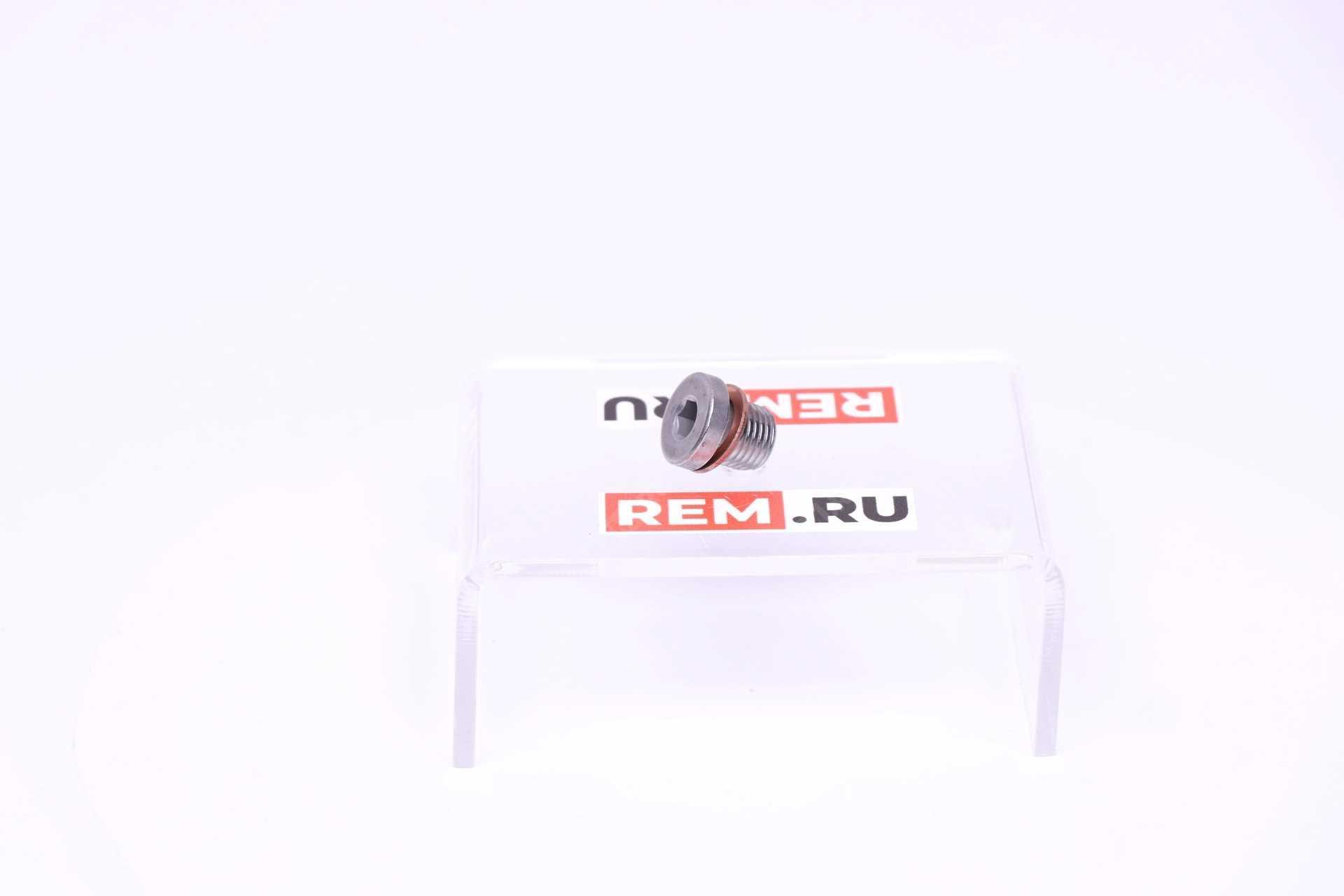 Пробка сливная Haldex N90281802