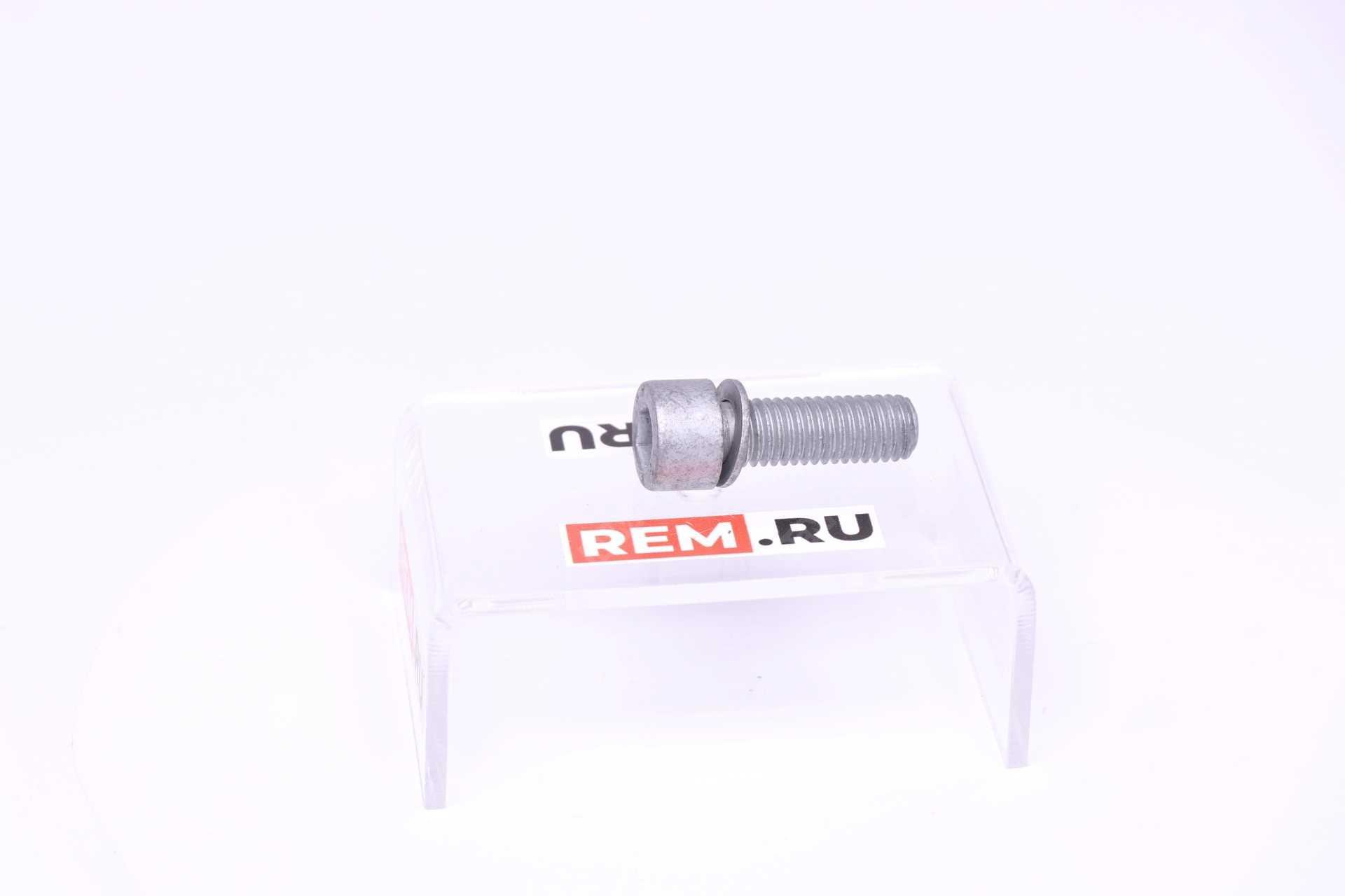 Пробка сливная N91082701