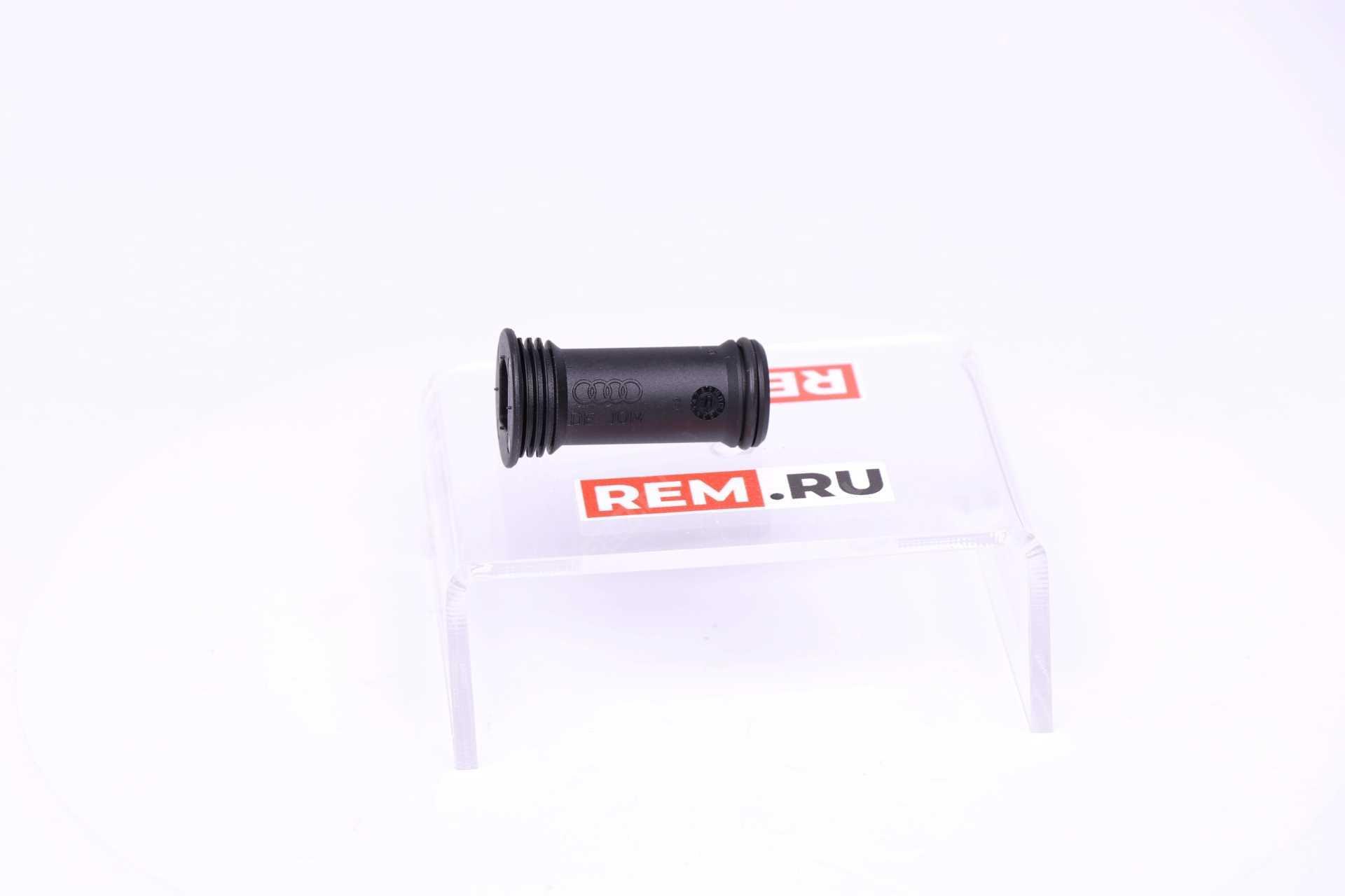 Трубка маслопровода 0AW301685C