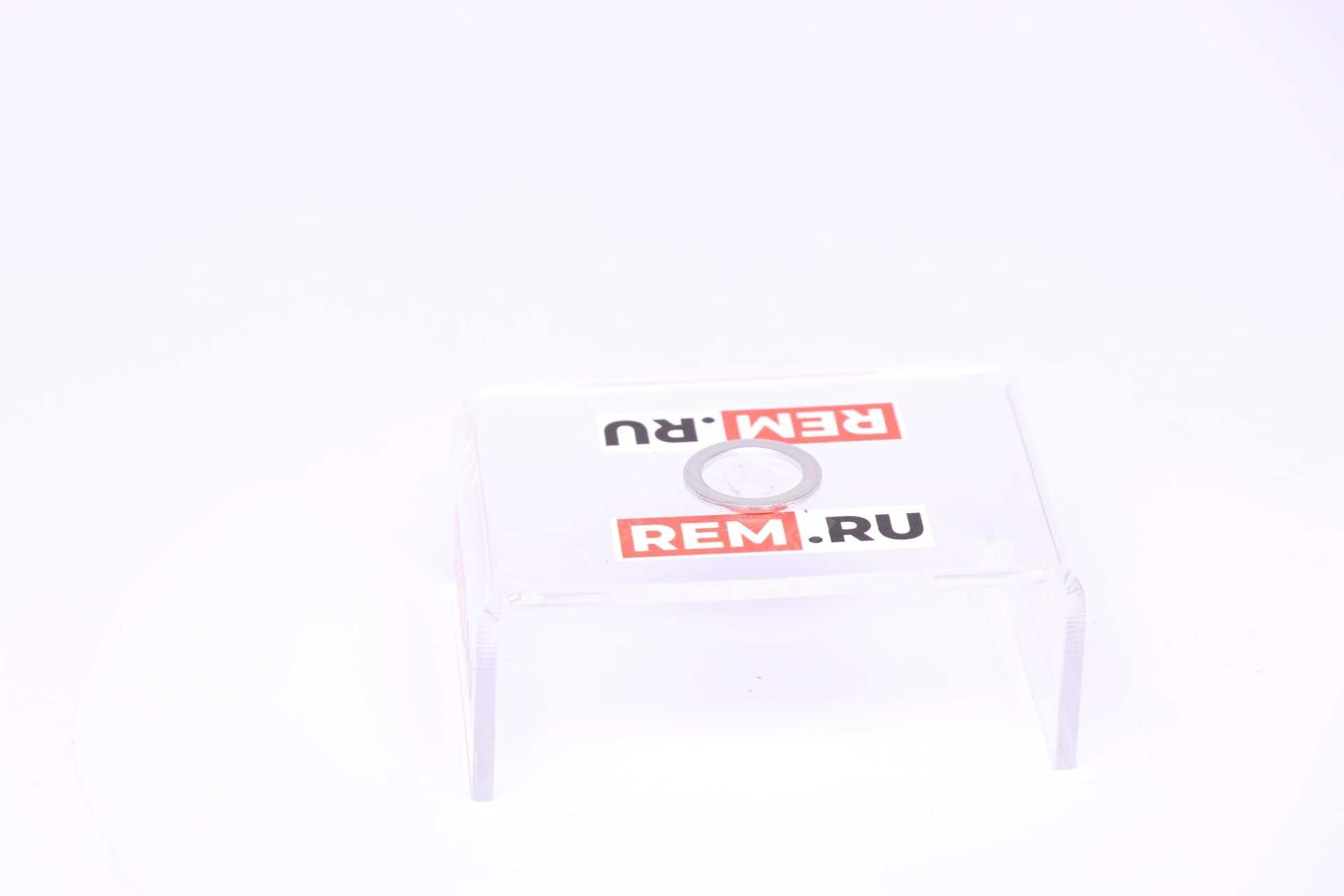 Кольцо уплотнительное N0138495