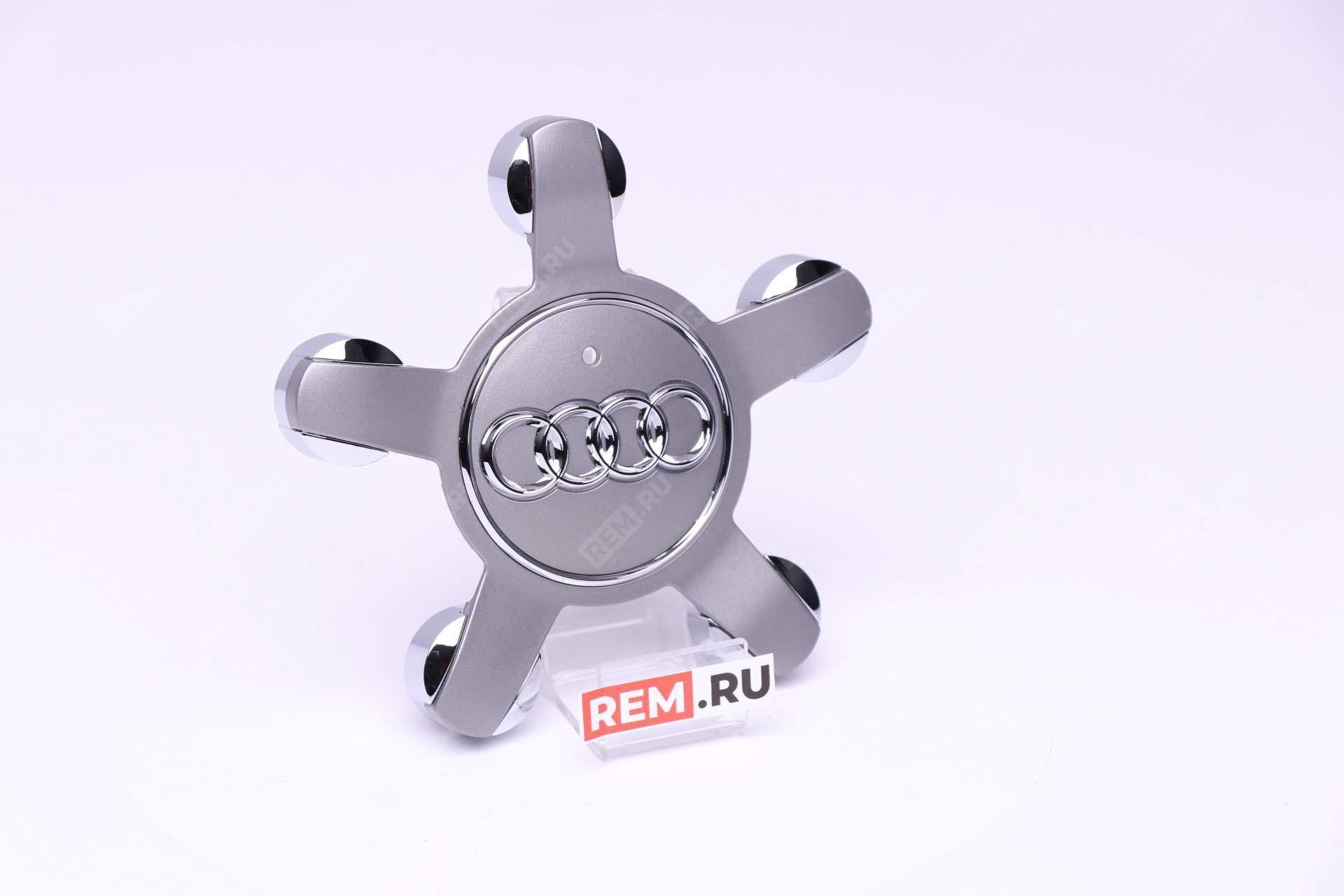Колпак литого диска Audi 8R0601165
