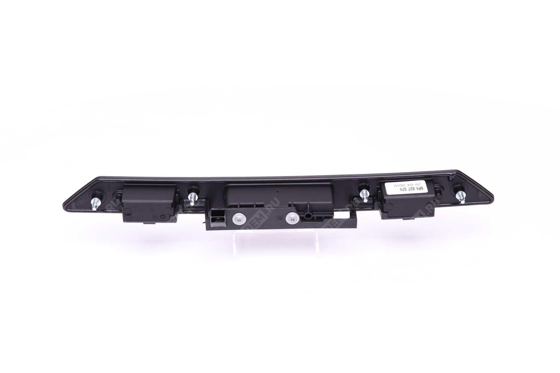 Ручка открывания крышки багажника с подсветкой номера 8P48275743FZ
