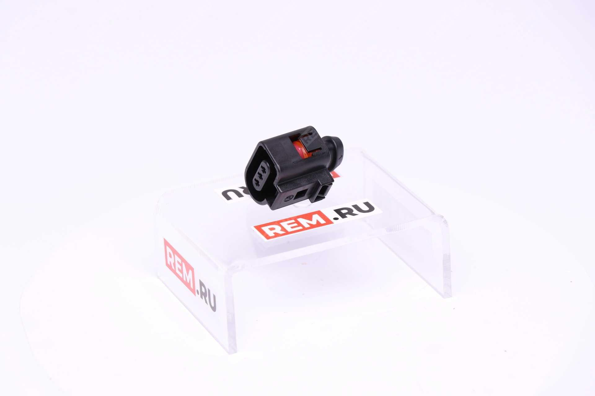 3D0973703  разъем электрический (фото 1)