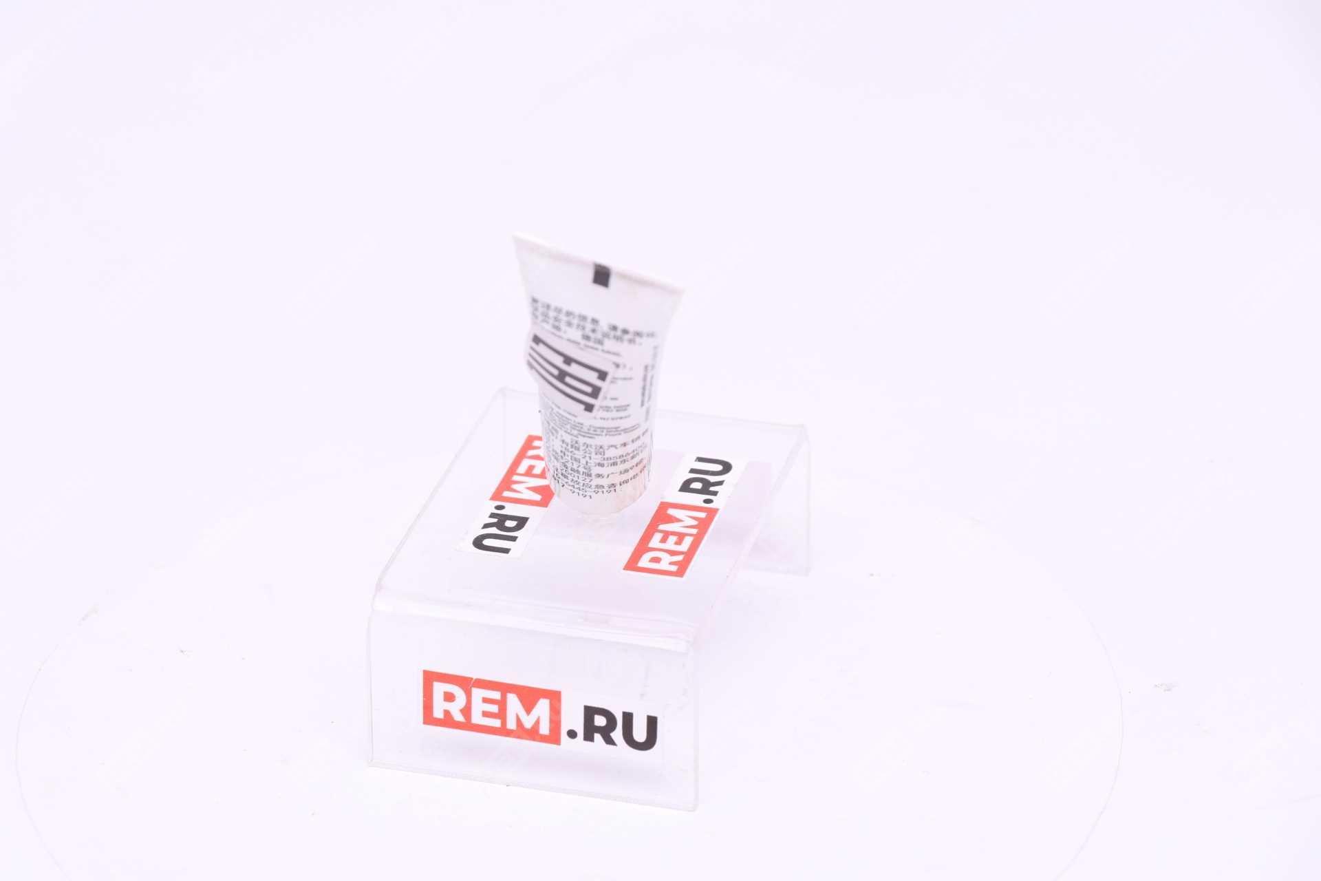Смазка силиконовая 1161687