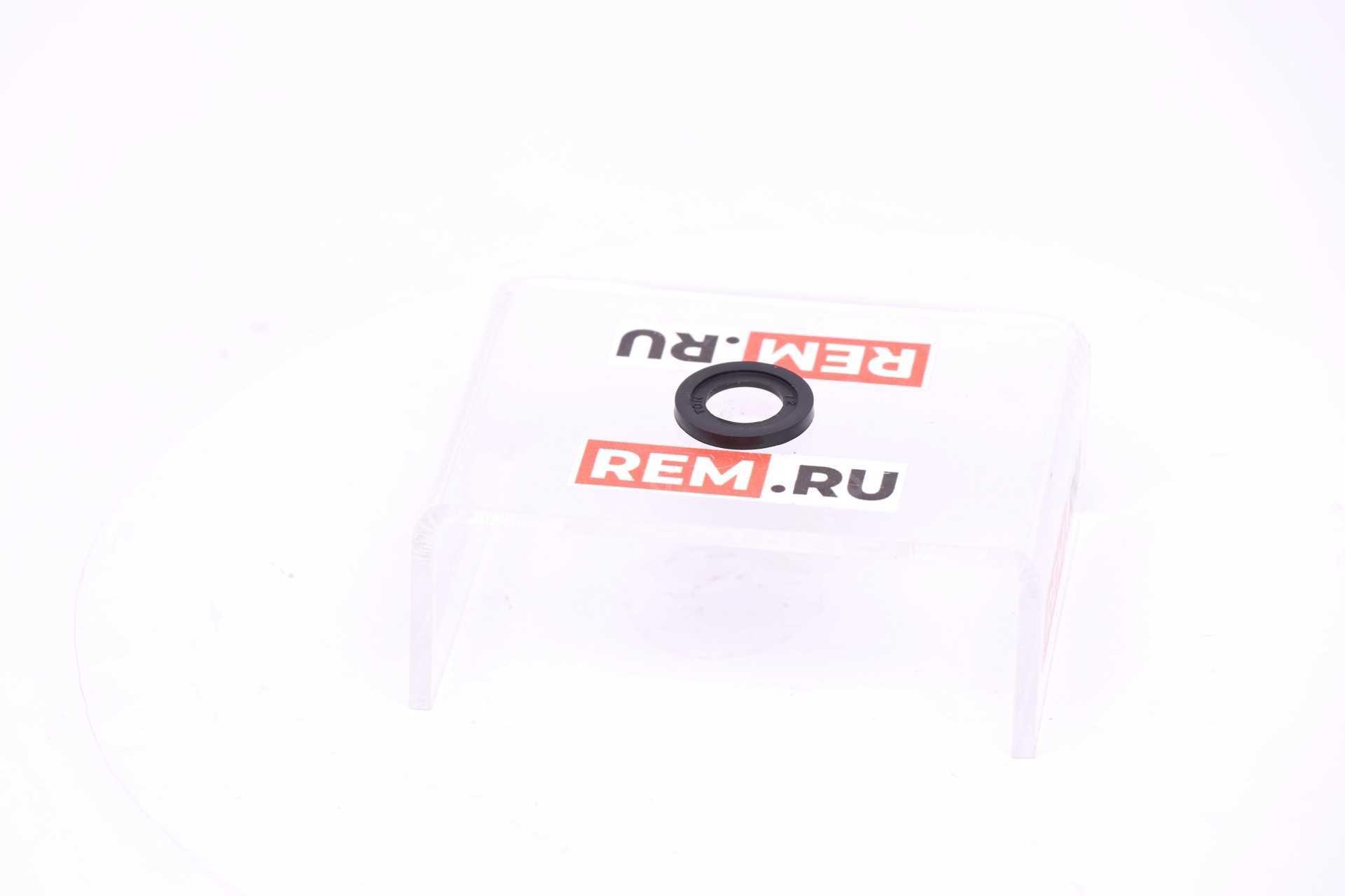 Прокладка сливной пробки 1056005900