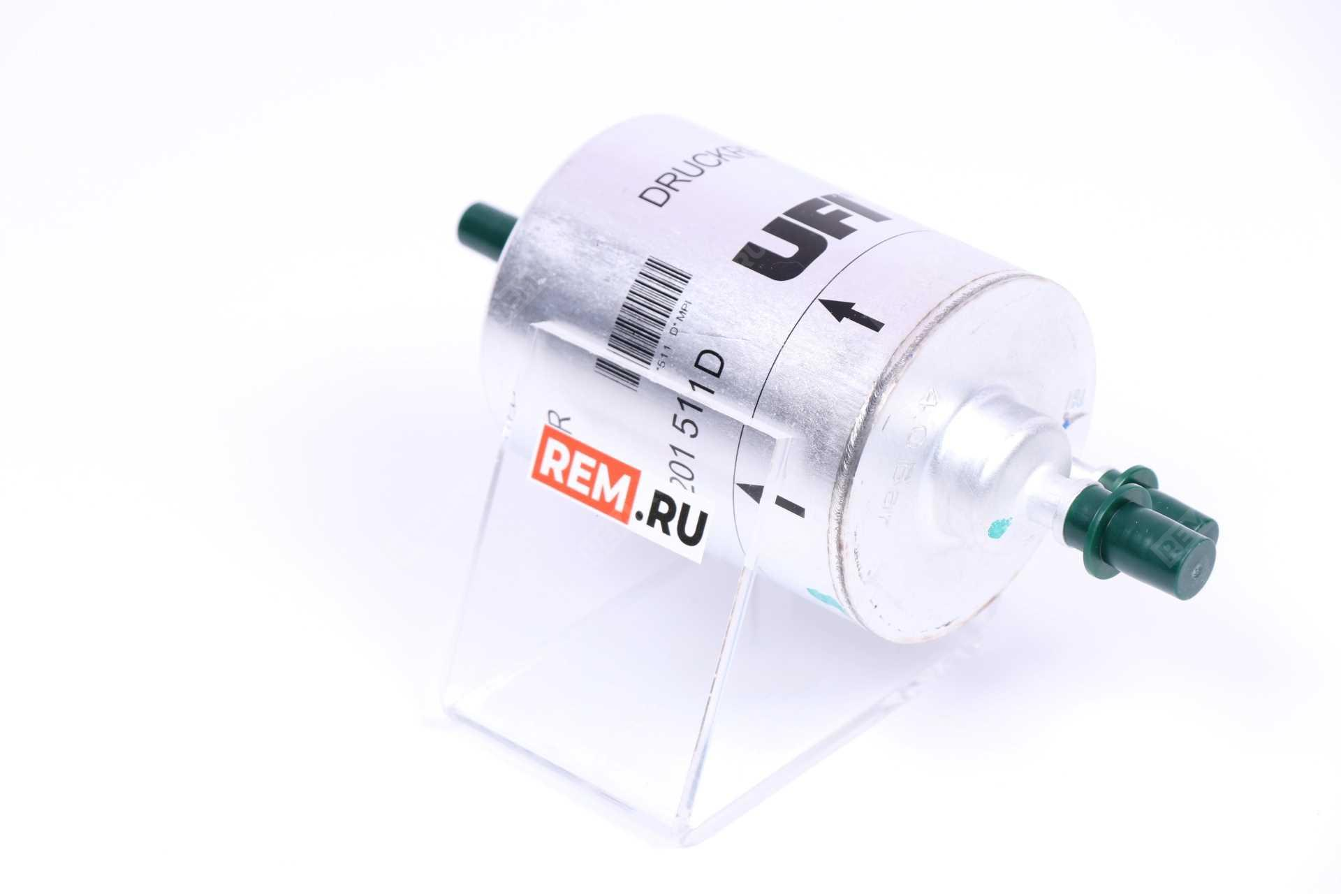 Фильтр топливный 4F0201511D