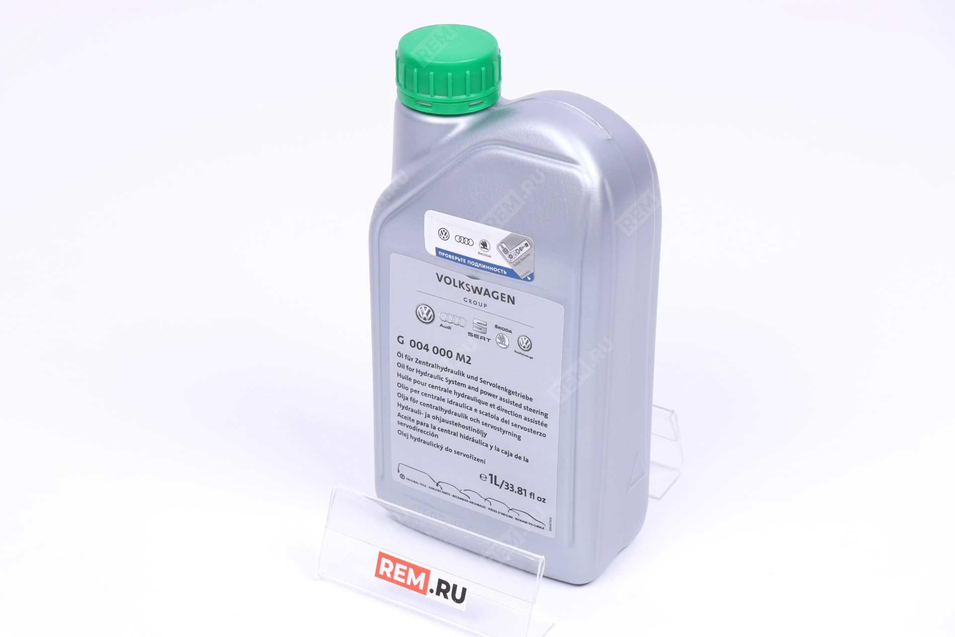 Фото Жидкость гидравлическая VAG, 1л G004000M2