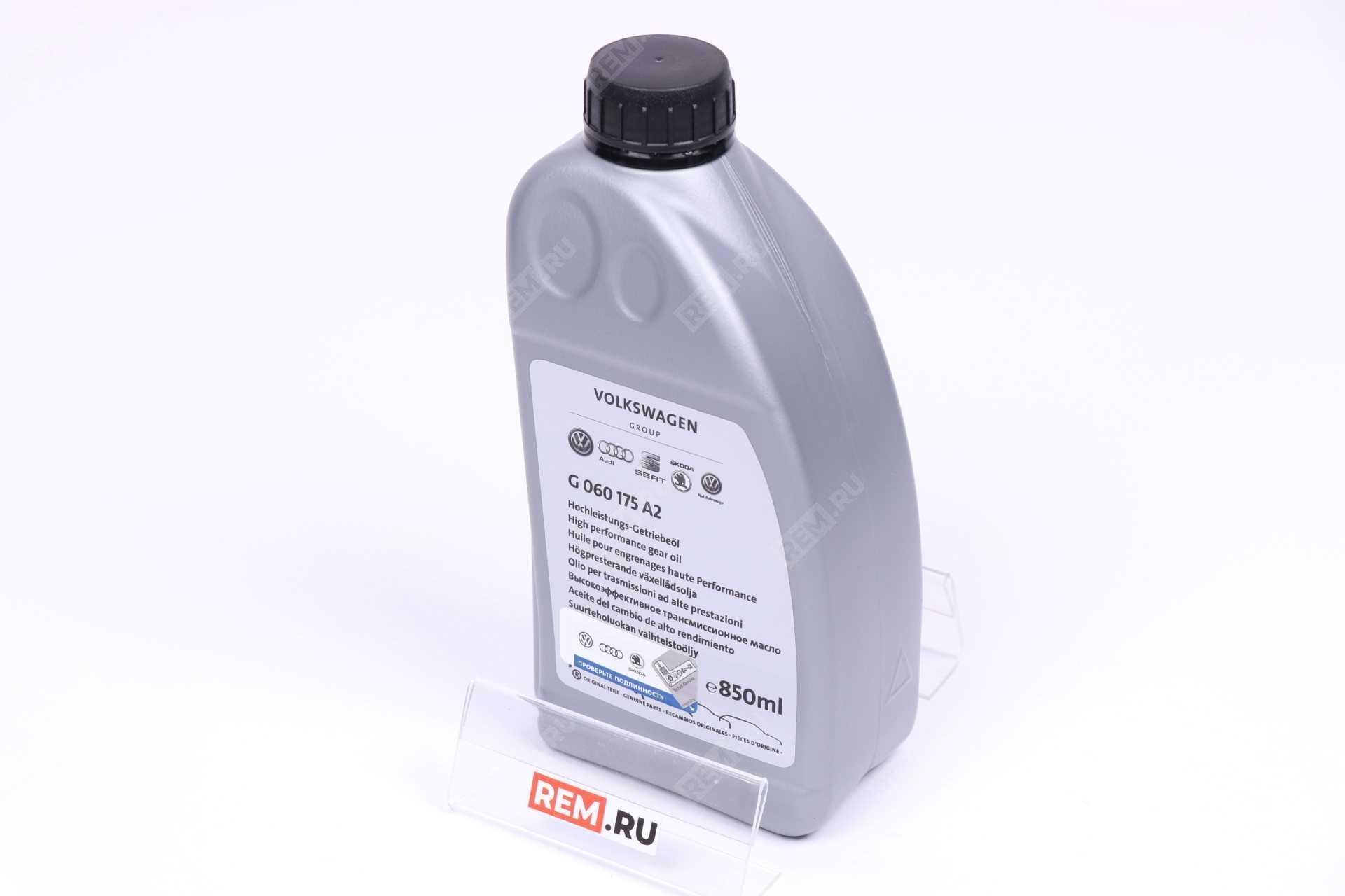 Масло трансмиссионное для муфты Haldex, 1Л G060175A2