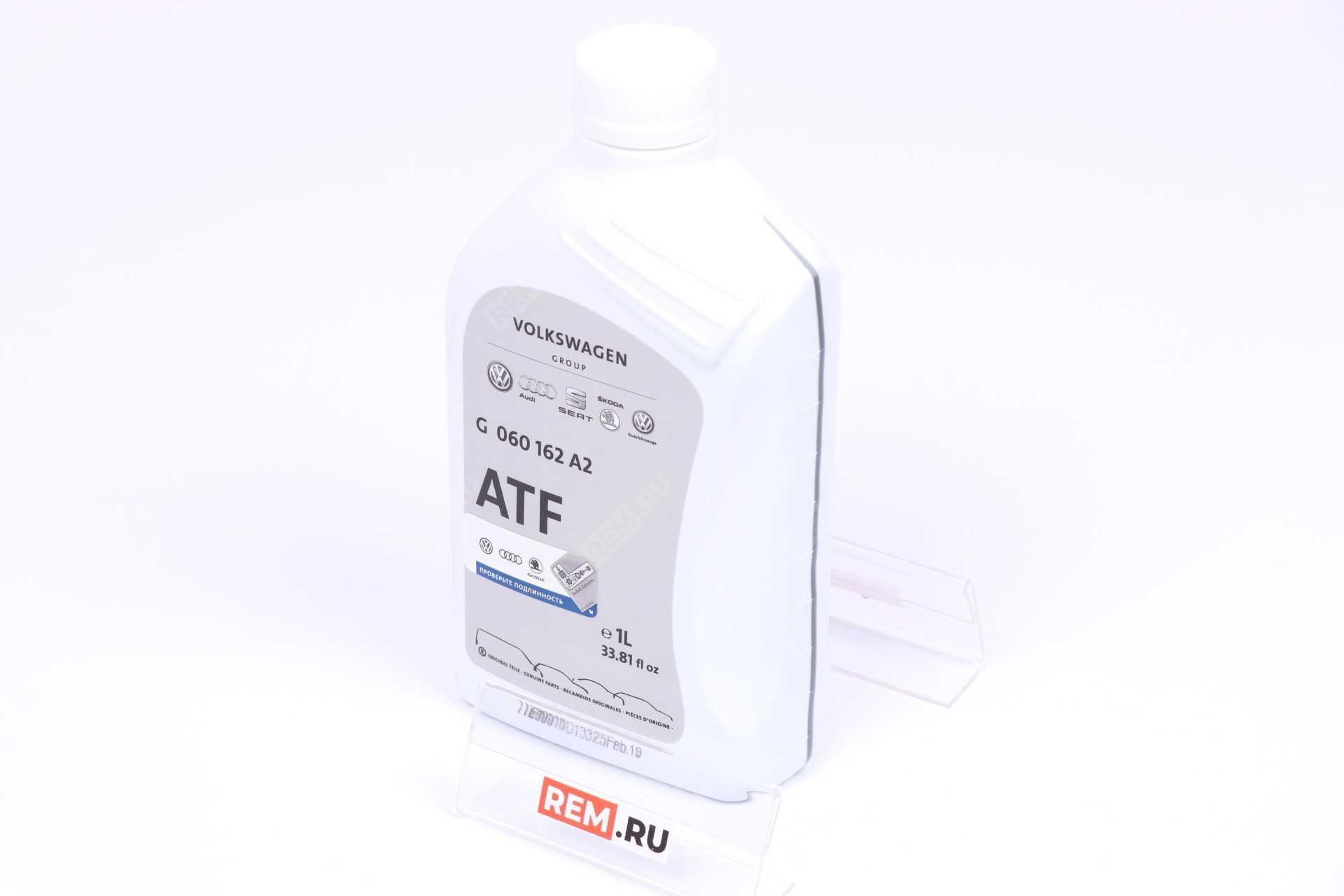 Масло трансмиссионное VAG ATF, 1Л G060162A2