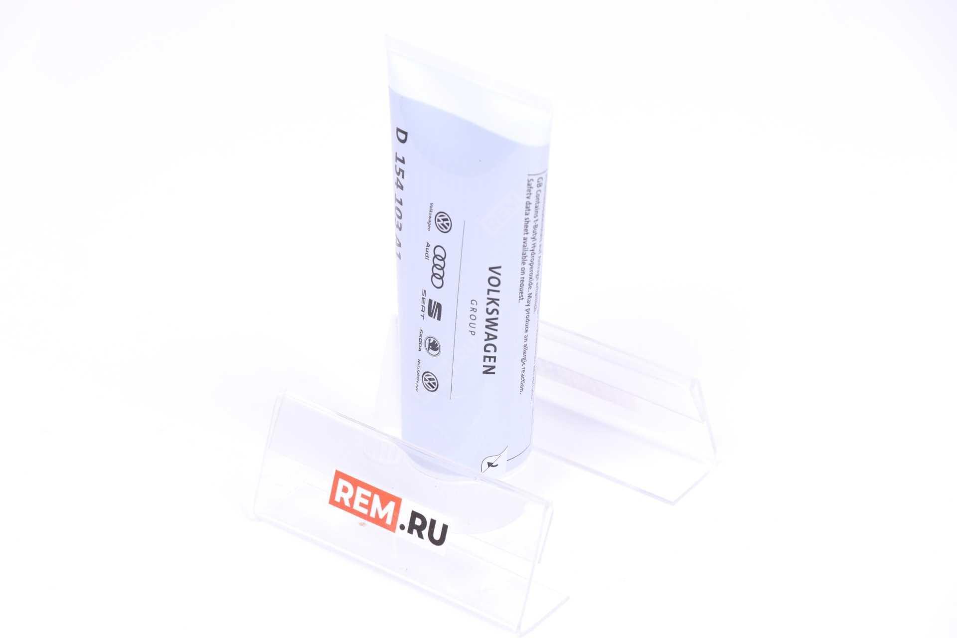 Герметик прокладочный 100 мл D154103A1