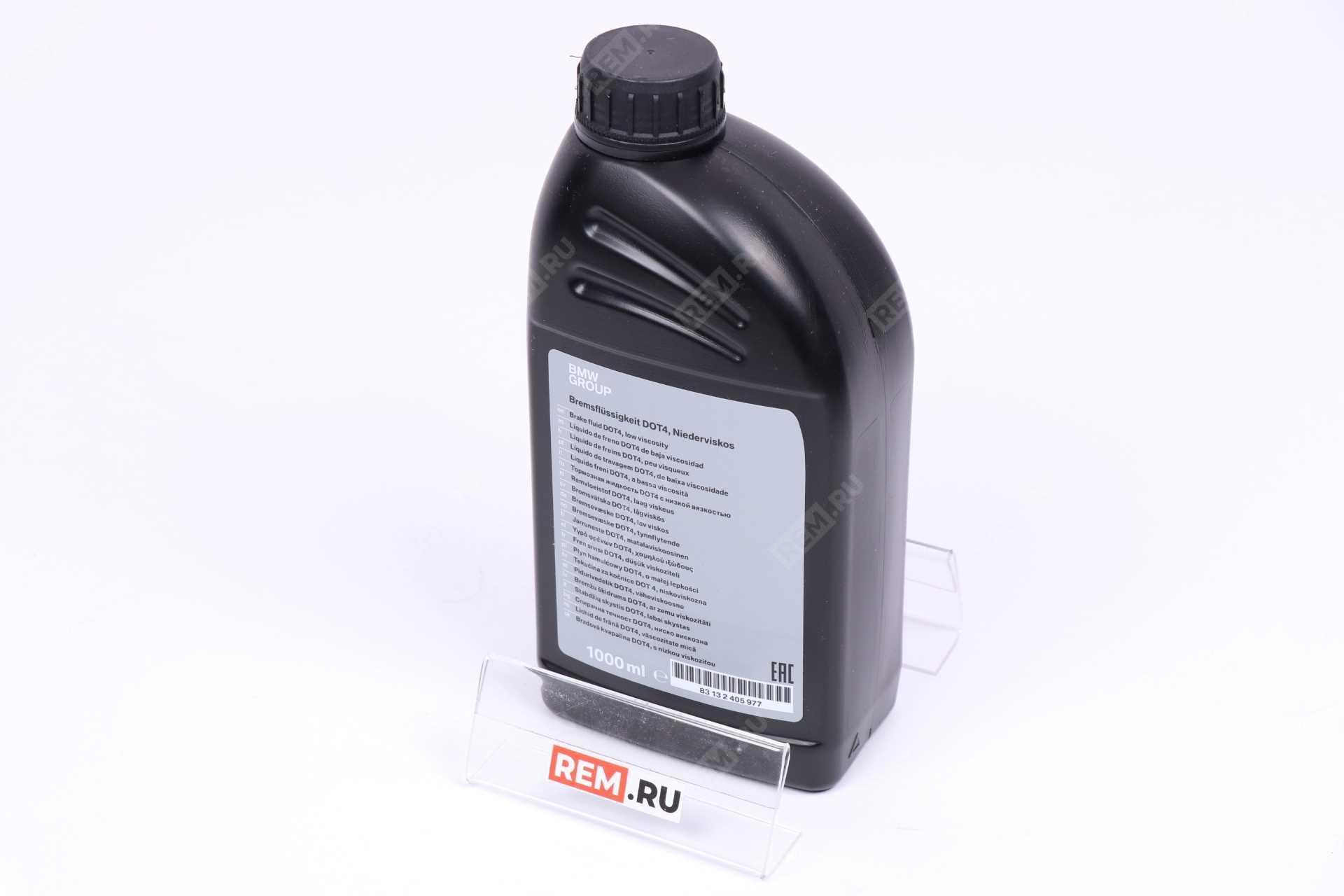 Жидкость тормозная DOT 4 83132405977