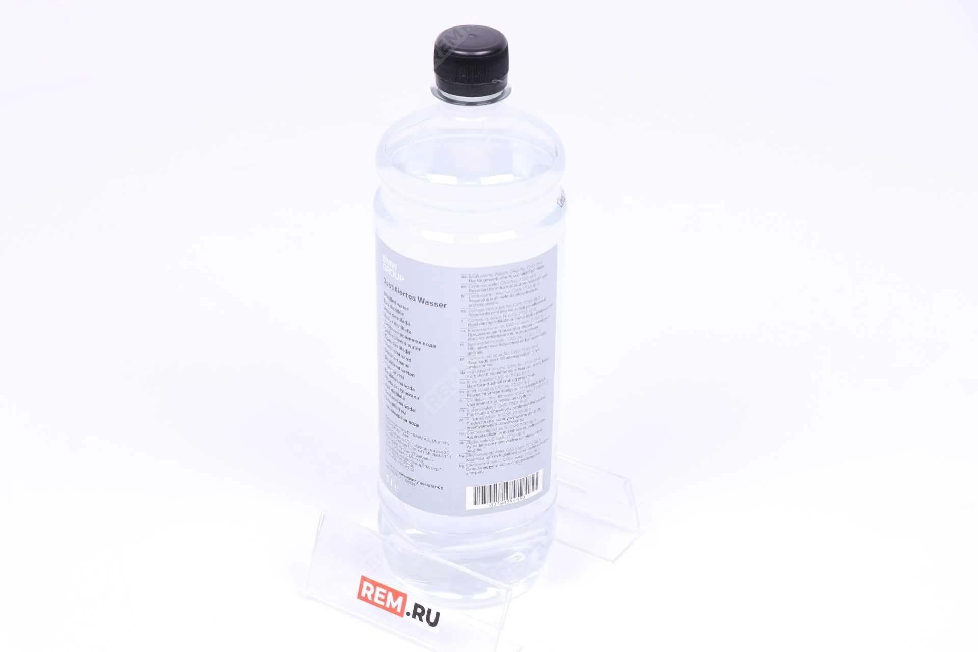 Фото Вода дистиллированная, 1Л 83190394350