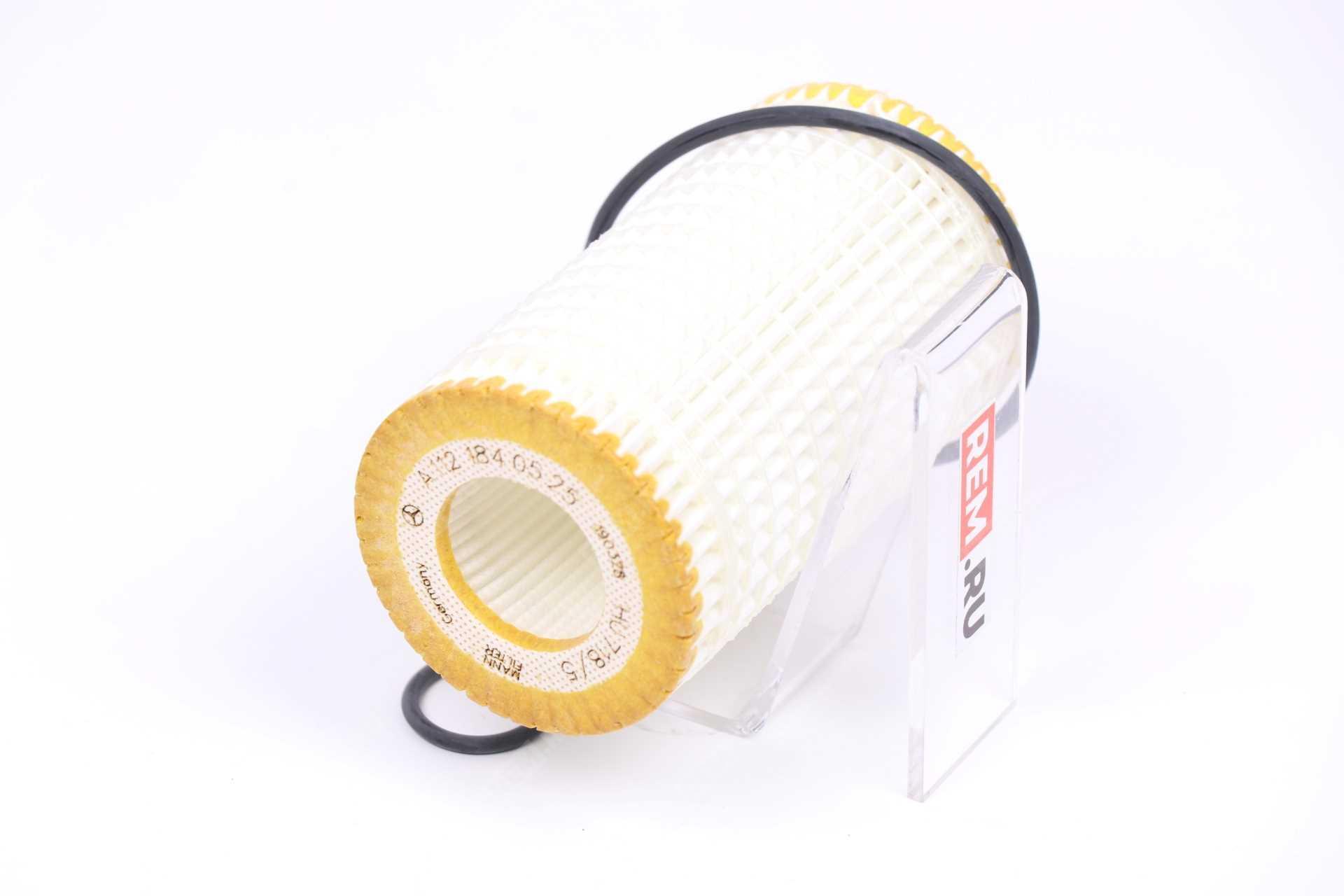 Фильтр масляный A0001802609