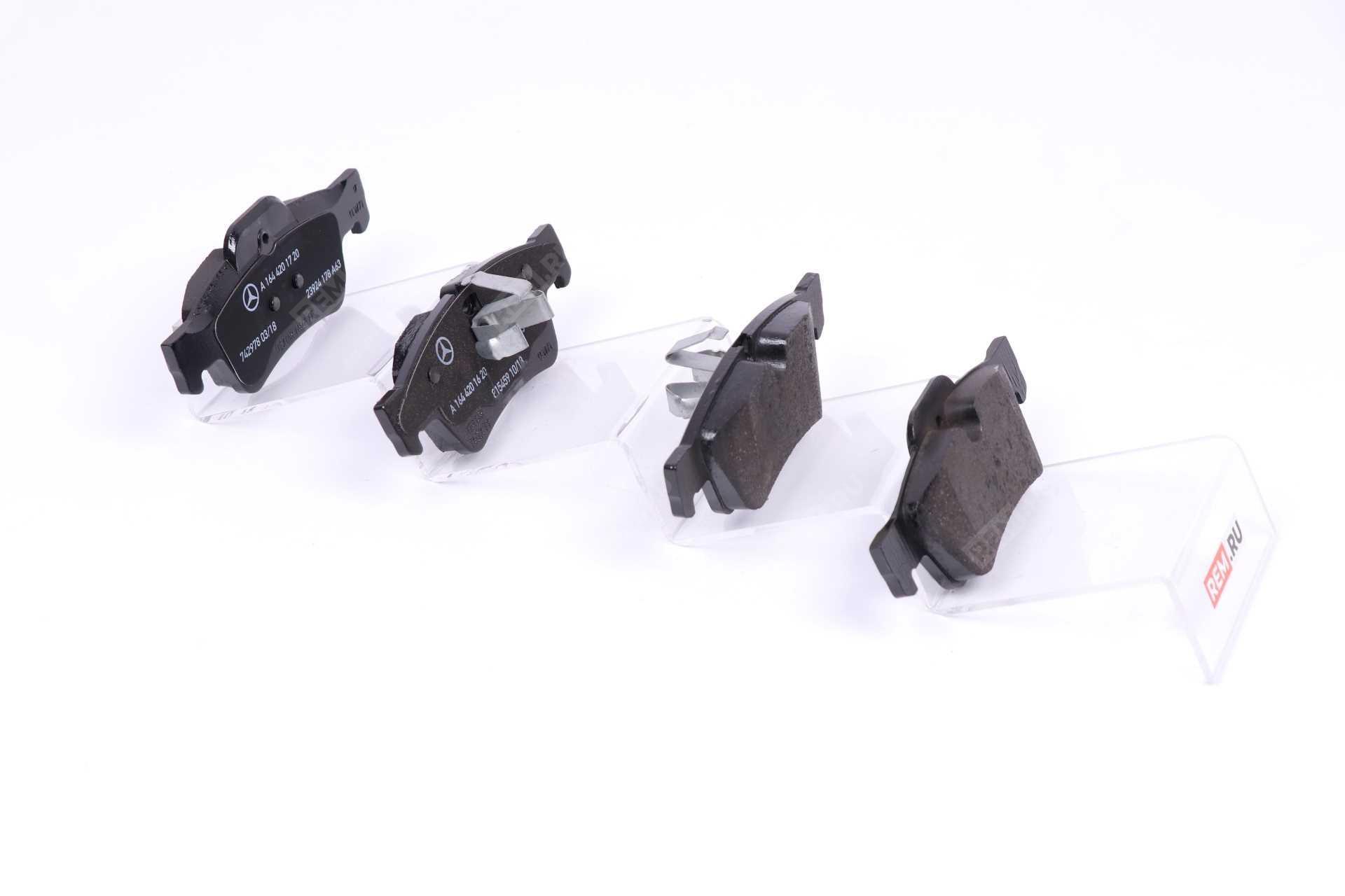 Колодки тормозные задние A1644201520