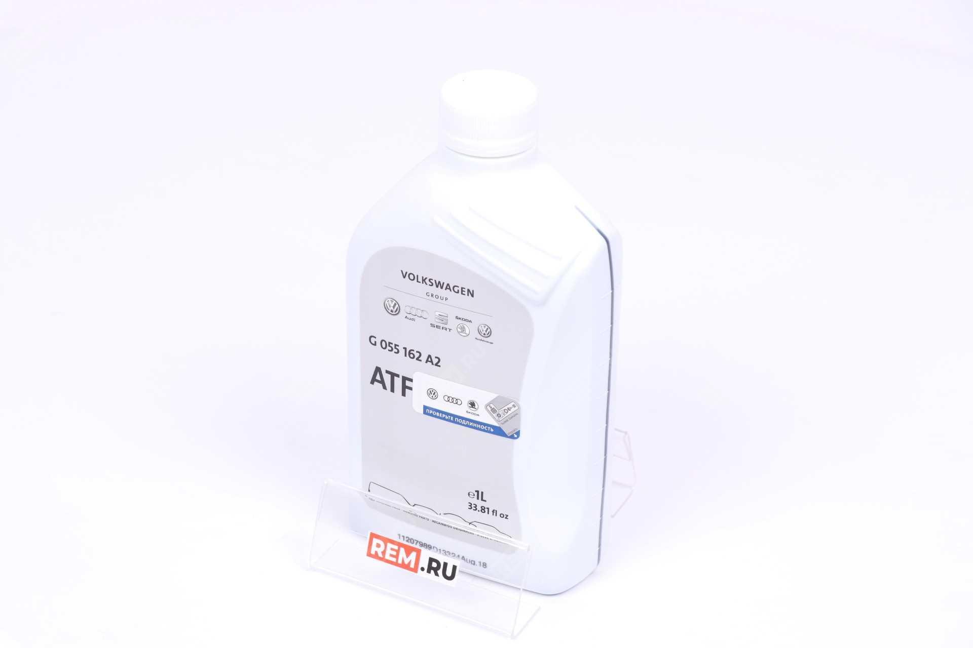 Масло трансмиссионное ATF, 1Л G055162A2