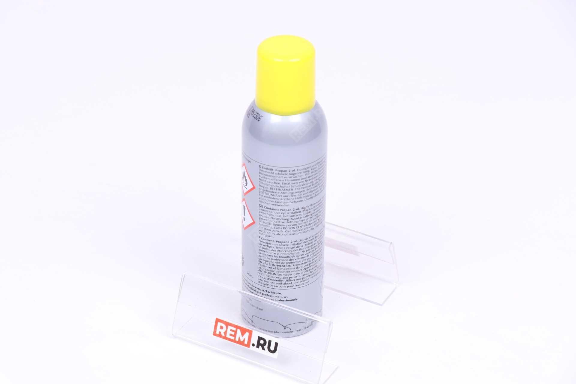 Раствор очистки поверхности для клея D00940104