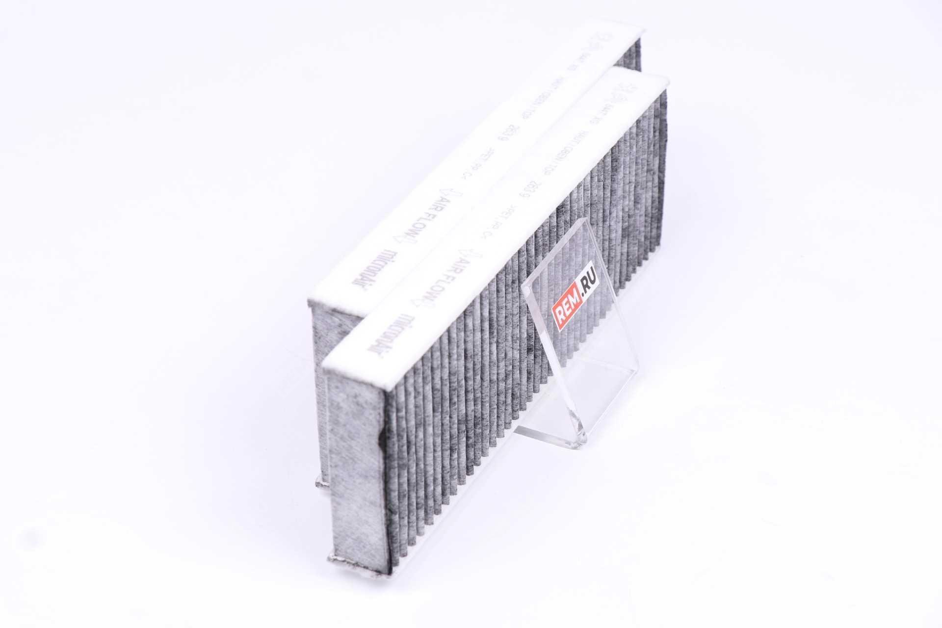 Фильтр салона угольный 6447XG