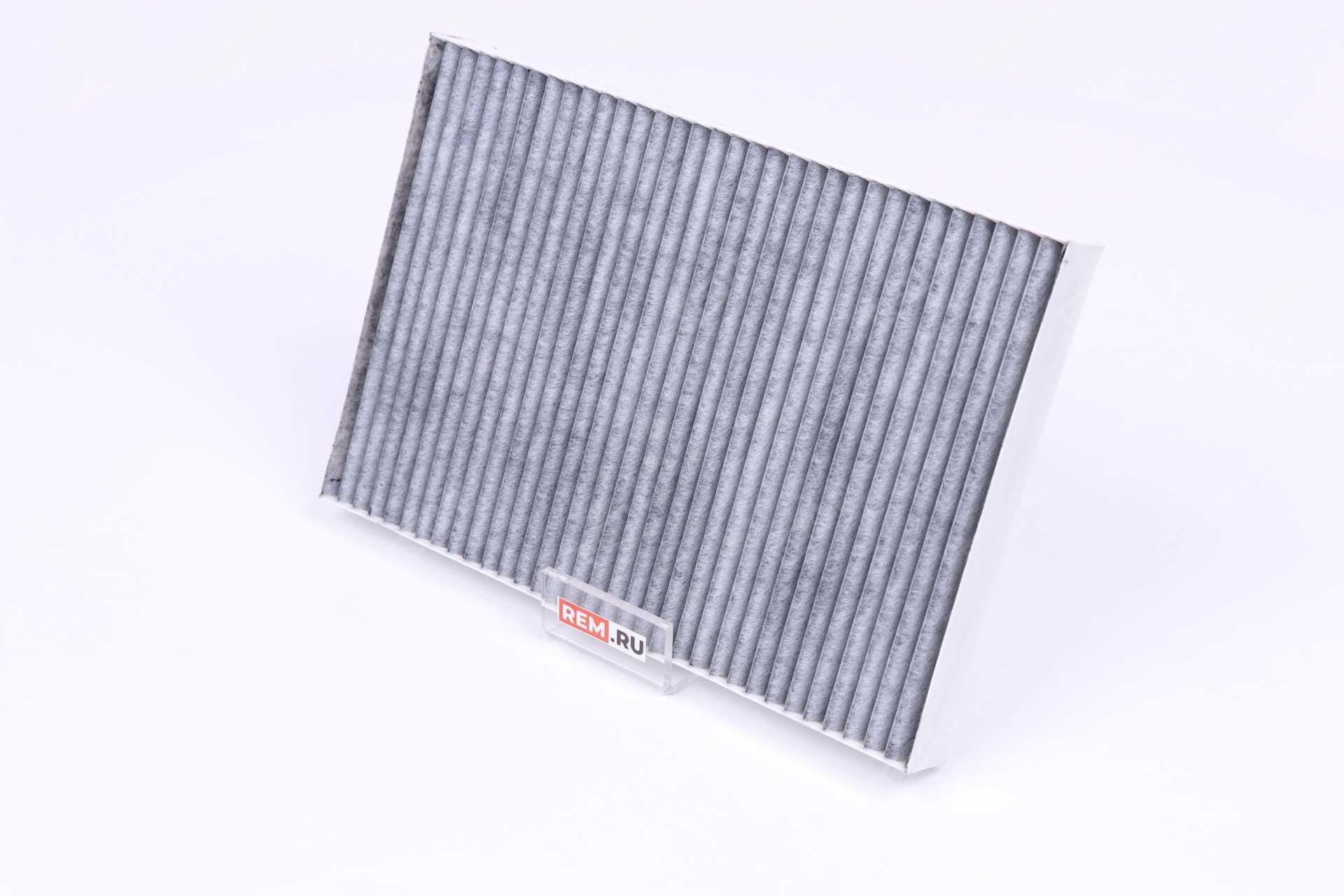 Фильтр салона угольный 4B0819439C