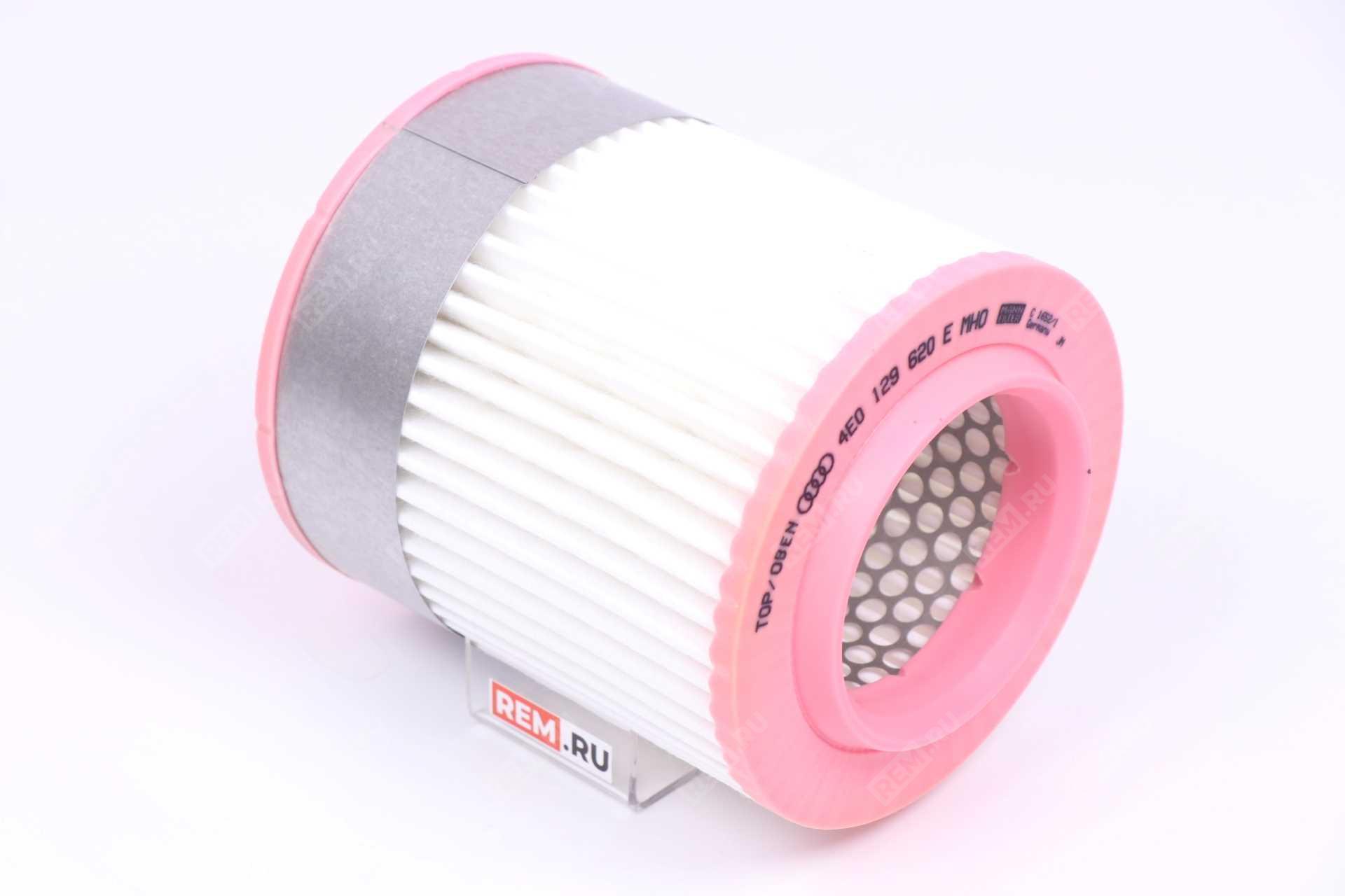 Фильтр воздушный двигателя 4E0129620E
